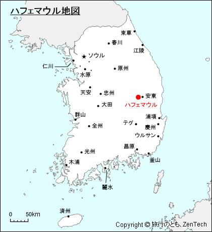 ハフェマウル地図